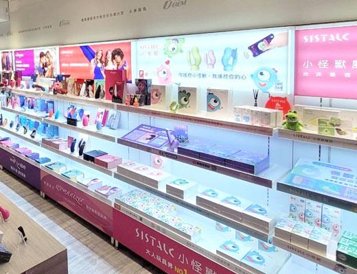 台北西門旗艦店